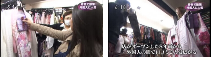 ニュース160京いちにち レンタル着物店 に出演しました。