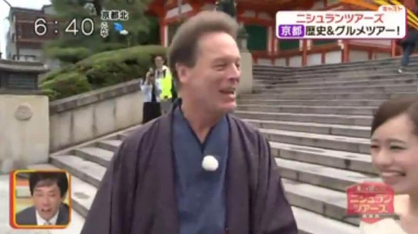 キャスト 京都 歴史&グルメツアー