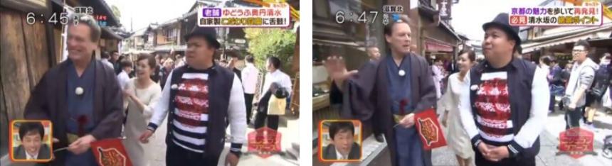 今回は、外国人が教える京都の歴史&グルメツアーということでツアコンのアメリカ出身のジェフ・バーグランドさんに衣装提供させていただきました。