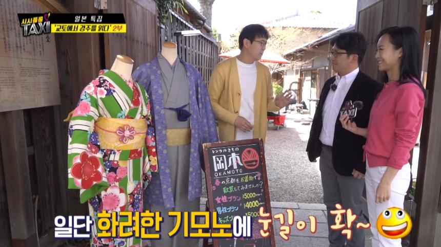 韓国MBCのテレビ番組「시시콜콜 택시_해외특집!」で紹介して頂きました