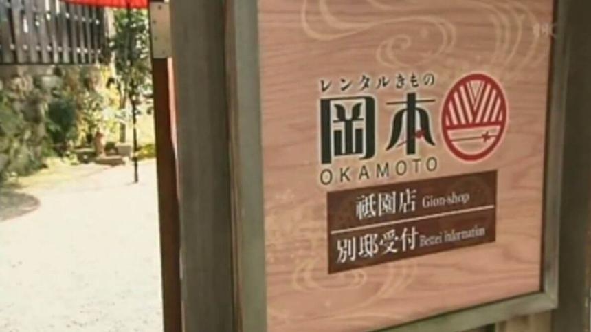 滋賀放送 経済NOW