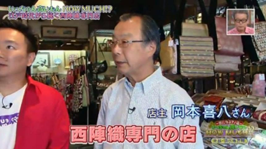 関西テレビ【よーいどん】