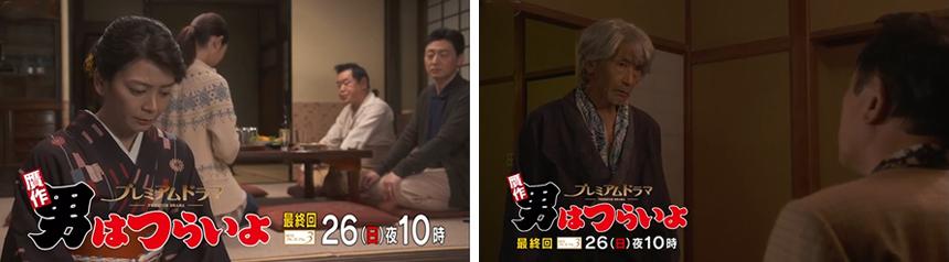 田中泯さんと田畑智子さんへ着物の衣装提供