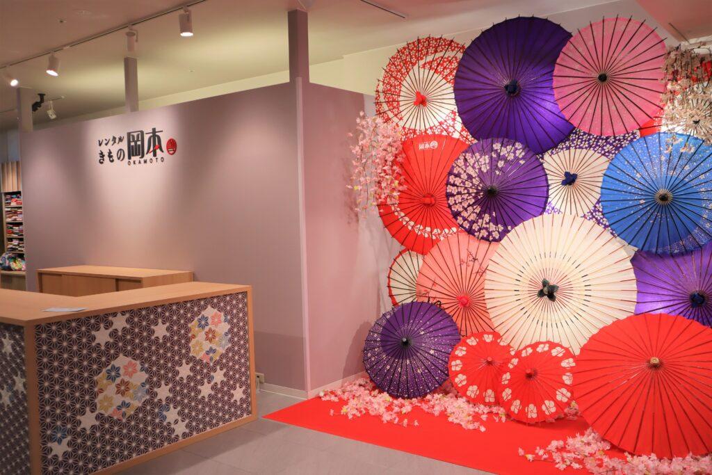 嵐山にアクセスの良い店舗:京都駅西店