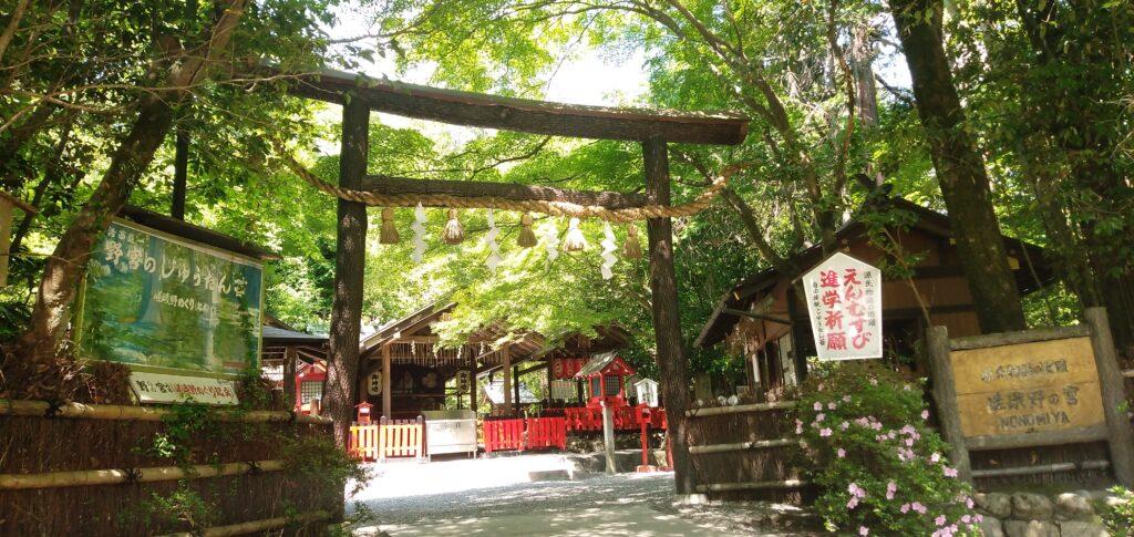 嵐山観光スポット:野宮神社